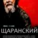 Аватар пользователя Петя Ботев